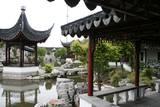 Chinesiche Garten
